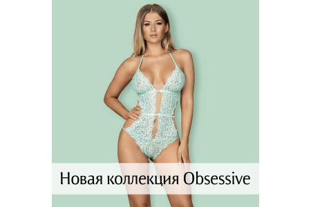 Новая коллекция Obsessive